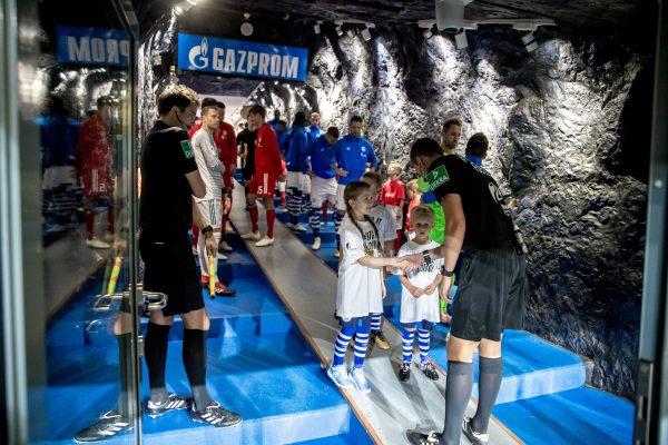 Schalke 04 Spielertunnel Kohle